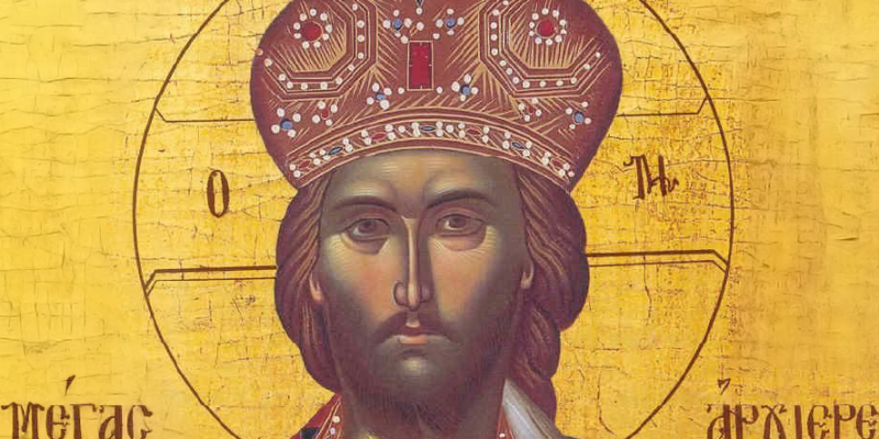 Curso ONLINE en alianza con ILUSTRE: El Imperio Bizantino, entre el islam y las cruzadas