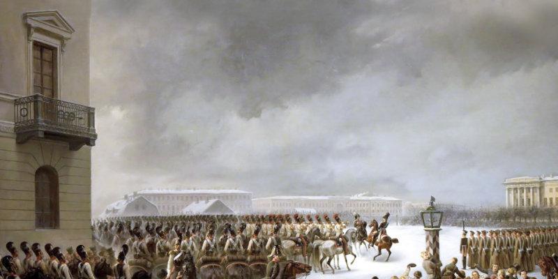 Curso: Rusia, la agonía del zarismo (1812 – 1917)