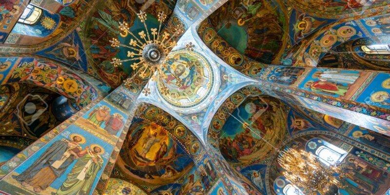 La catedral de la resurrección