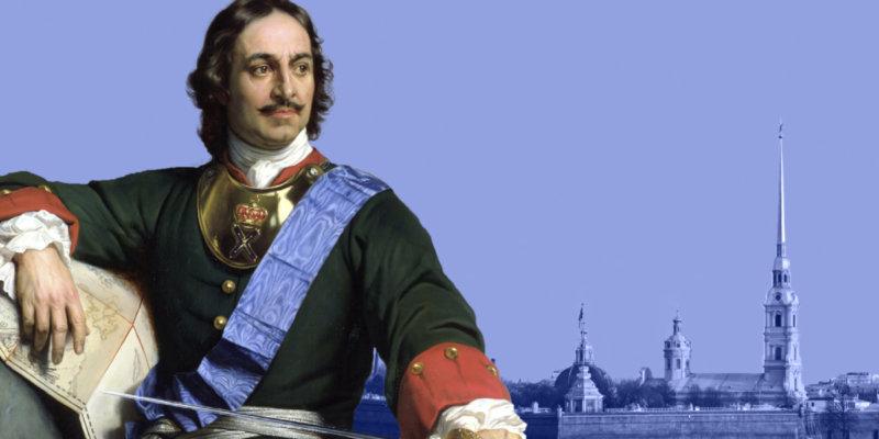 Curso: La Rusia de Pedro a Catalina la Grande – Sábados