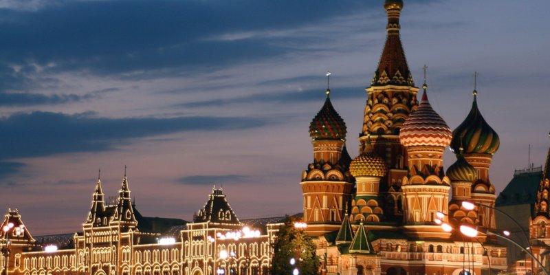 Viaje a Rusia – Septiembre 2019